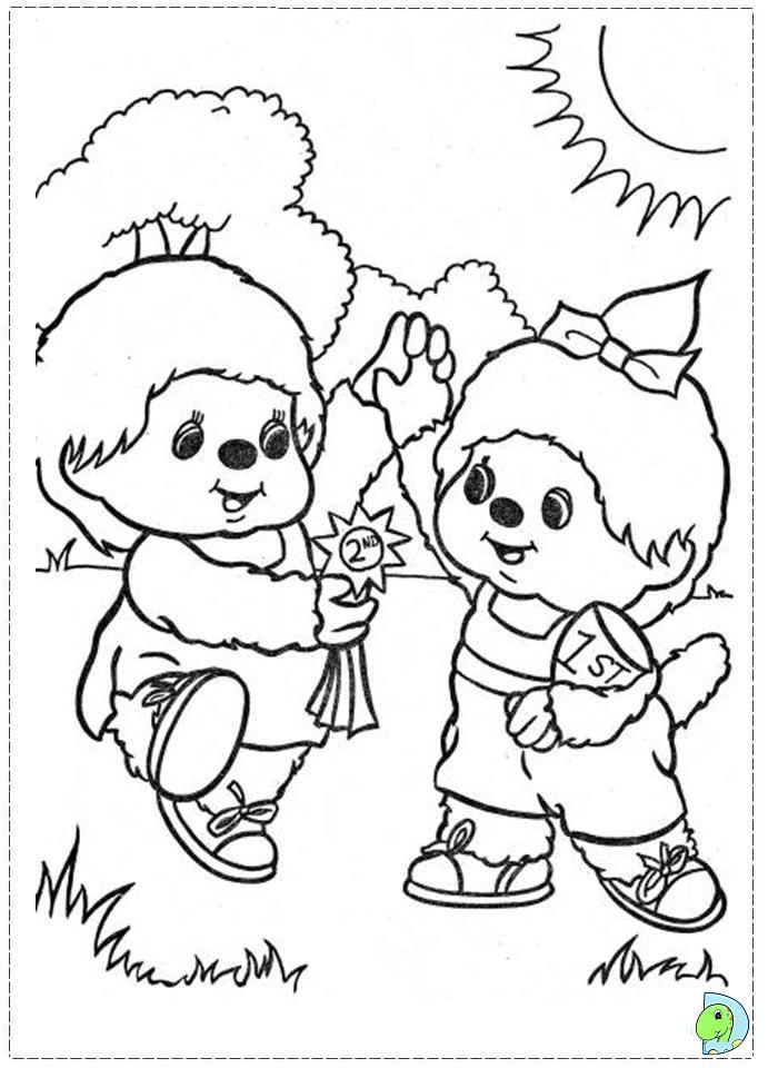monchichi coloring pages - photo#12
